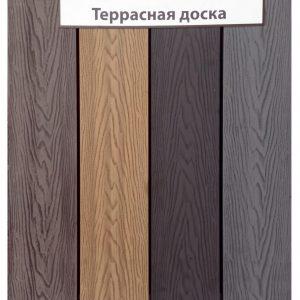 terrasnaya-doska-dpk