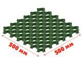 Газонная решетка для парковки зеленая 500*500*35 мм, экопаркинг