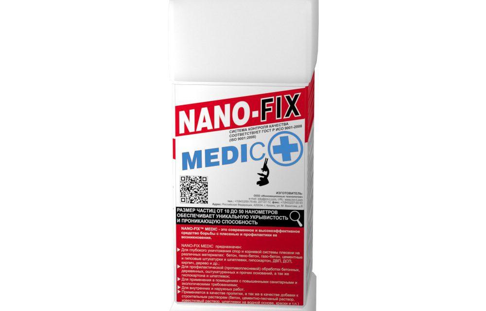 Купить средство от плесени и грибка NANO-FIX Medic