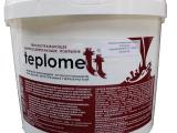 Жидкая теплоизоляция Teplomett стандарт
