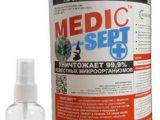 Антисептик для рук, пола, стен и мебели MEDIC-SEPT