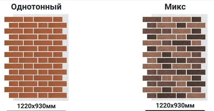Гибкий камень ТЫЧОК для фасада и цоколя серия МИКС системы АМК