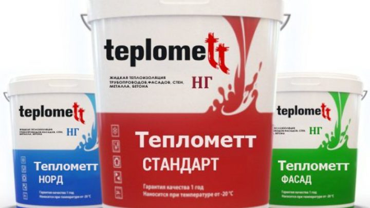 Жидкая керамическая теплоизоляция Теплометт